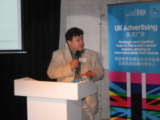 Rory Sutherland speaking at the Creative Workshop
