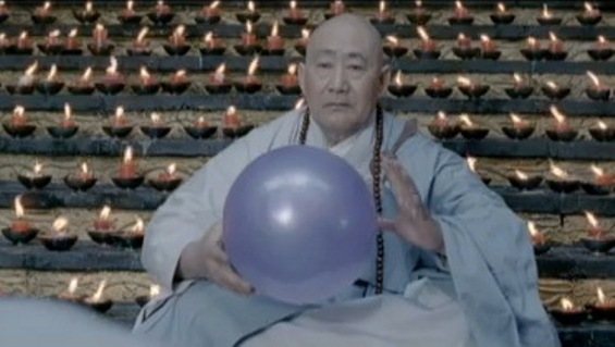 Cadbury Buddhist Monk TV Commercial