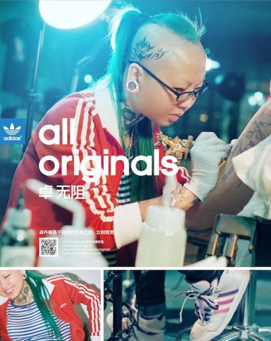 Zhuo Danting (Adidas Originals)