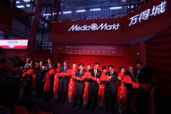 Media Markt - China Launch (Shanghai) -- 5