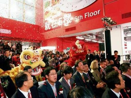 Media Markt - China Lion Dancing