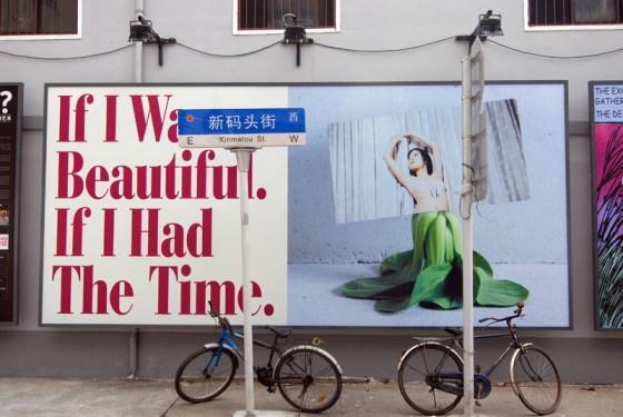 This Modern World - An 'Art as Billboard' Project  - 10