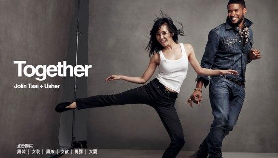 Jolin Tsai and Usher