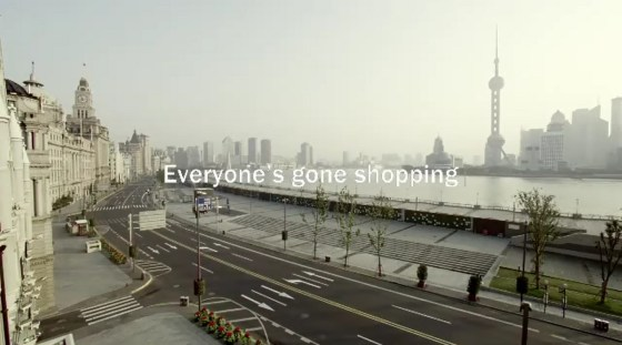 Taobao Mall - Empty City Commercial 2
