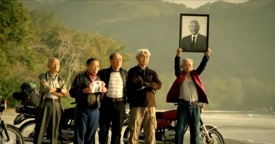 "Taiwan's TC Bank television commercial ""Dream Rangers"": Old Taiwanese friends recreate the group photo they took when they were young."