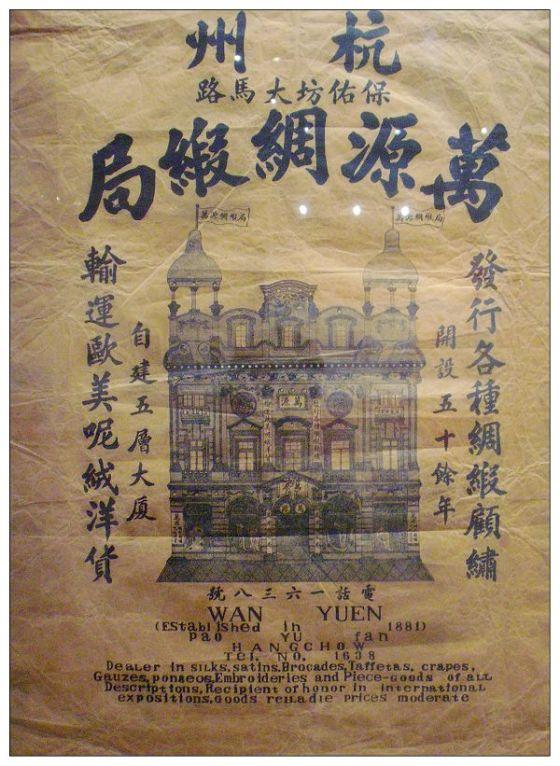 Hangchow Wanyuen Silk Bureau