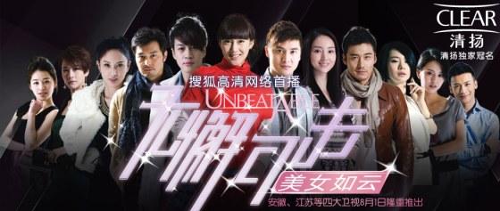 Unbeatable Drama - Clear Shampoo