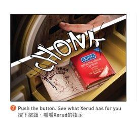 Xerud The Lover's Fortune Teller (Step 3)