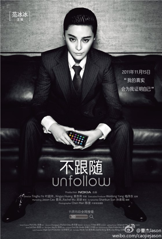 "Fan Bingbing advertising the Nokia N9 smartphone in ""Unfollow"", a ""micro-film""."