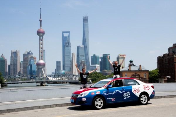 Brand New China Car
