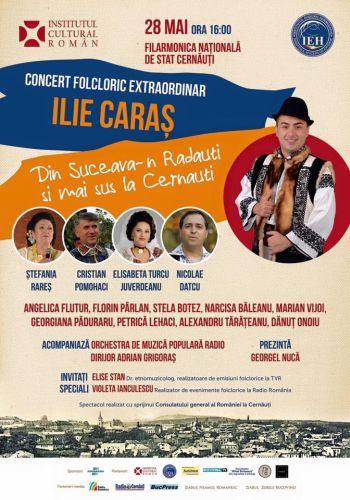 Orchestra de Muzica Populara Radio va canta la Cernauti, de Ziua Romanilor de Pretutindeni