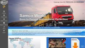 samco world
