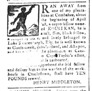 Jul 24 - South-Carolina and American General Gazette Slavery 3