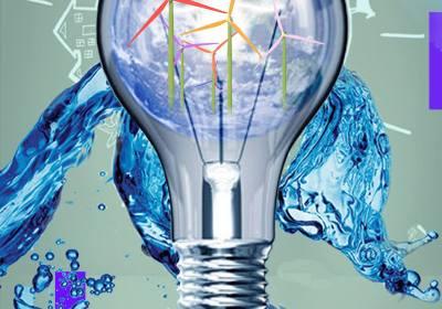 Salloni Ndërkombëtar i Energjisë ne Klik Ekspo Group