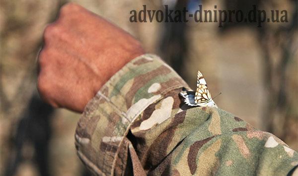 Особенности военного призыва