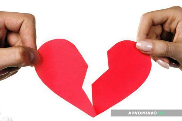 Как и куда подать заявление о разводе. Правила подачи заявления на развод и особенности процедуры
