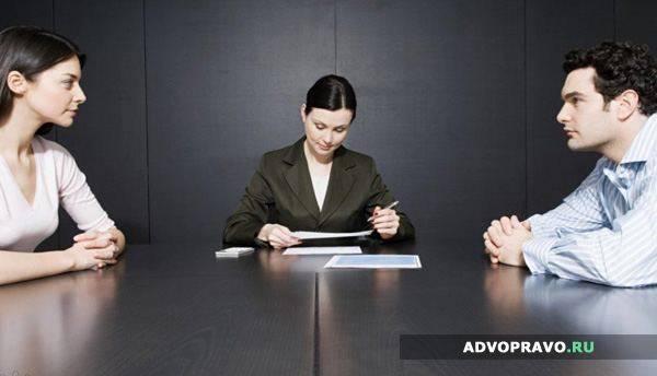 Образец согласия на развод в письменном виде