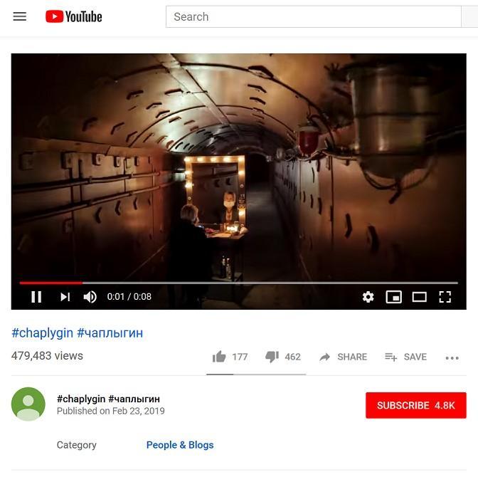 Ublock Origin Youtube 2019