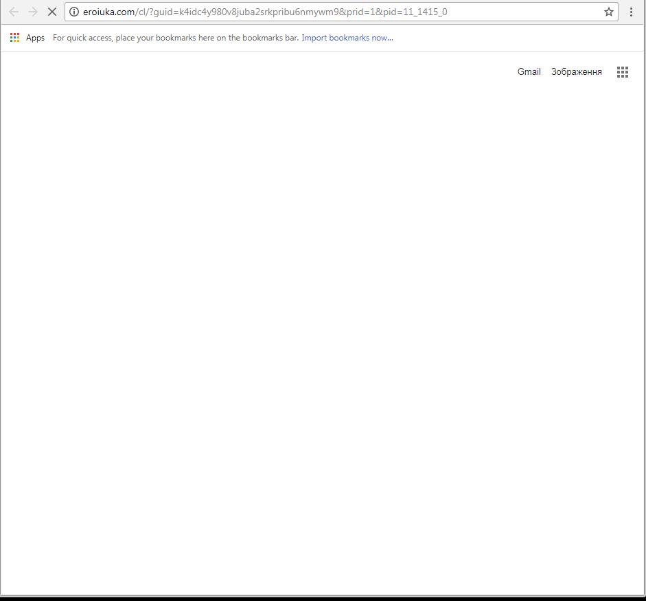 What is Eroiuka.com?