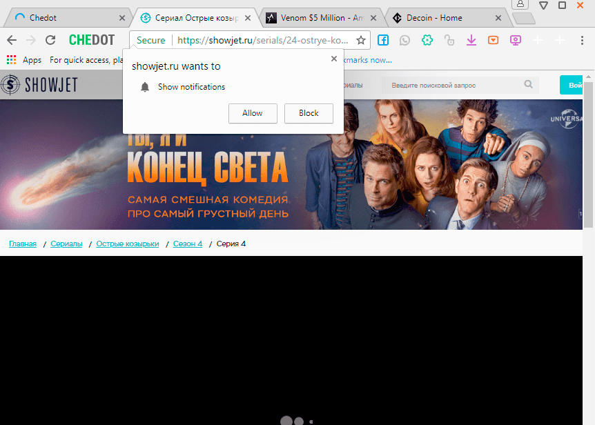 What is Showjet.ru?