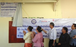 Opening of the legal aid clinic