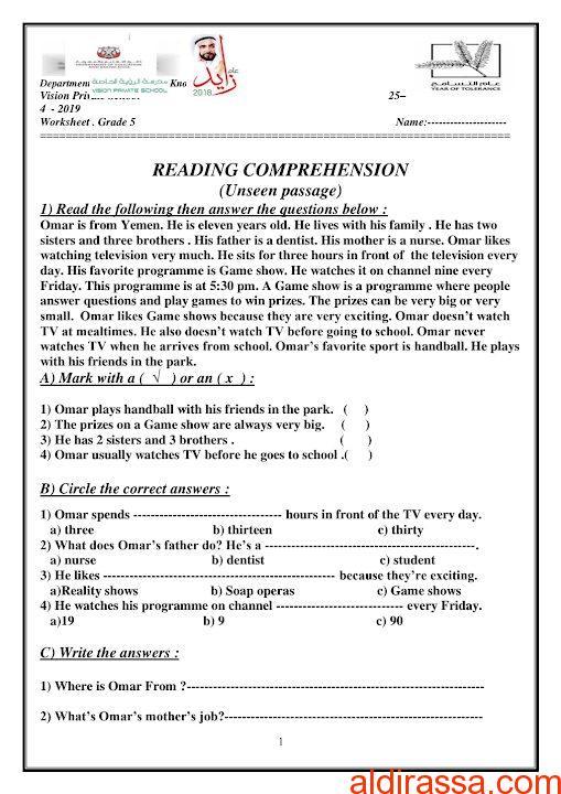 ورقة عمل الوحدة العاشرة لغة إنجليزية الصف الخامس الفصل الثالث