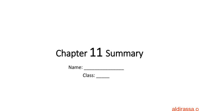 الوحدة 11 علوم الصف الثامن منهج انكليزي