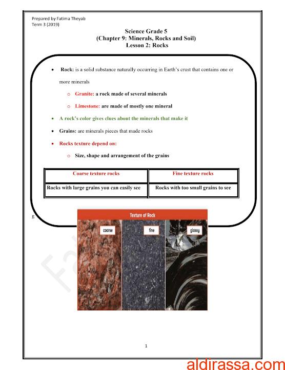 تلخيص المعادن والصخور والتربة علوم منهج إنجليزي الصف الخامس الفصل الثالث