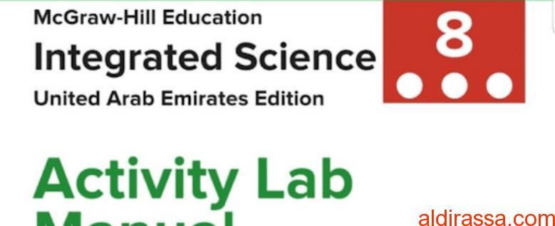 دليل الأنشطة المختبرية نسخة المعلم علوم منهج إنجليزي الصف الثامن الفصل الثالث