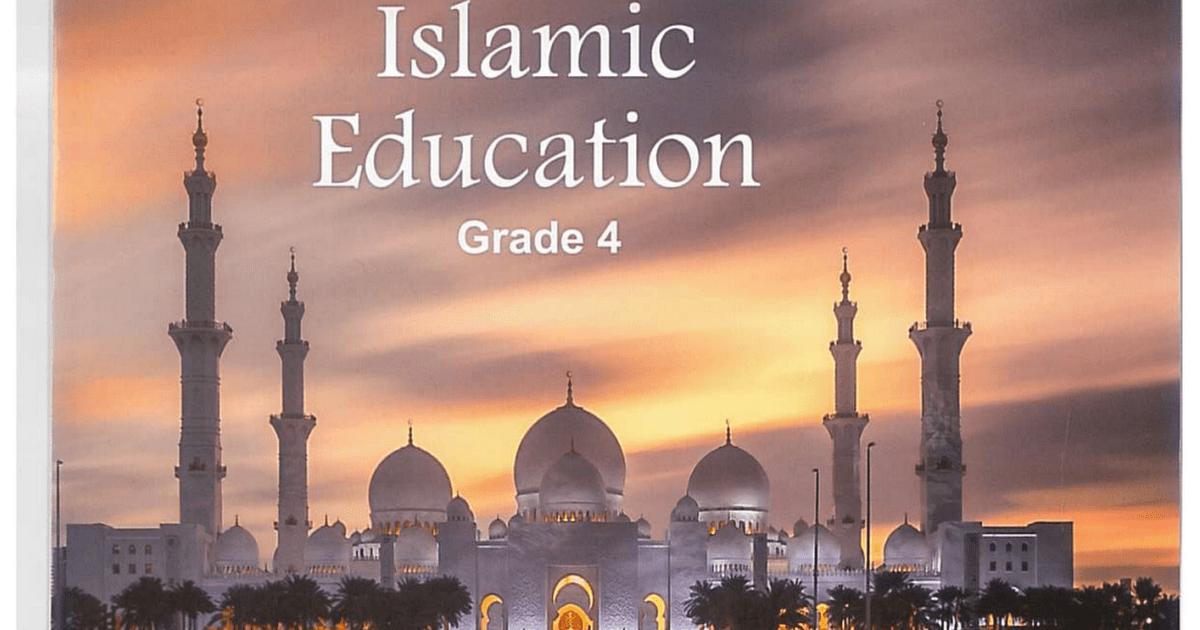 كتاب الطالب تربية إسلامية لغير الناطقين باللغة العربية الفصل الاول للصف الرابع