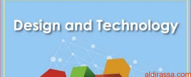 كتاب الطالب تصميم وتكنولوجيا الصف الخامس الفصل الثالث