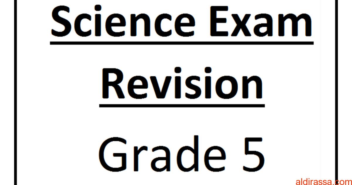 مراجعة لامتحان نهاية العام الفصل الثاني والثالث علوم منهج إنجليزي الصف الخامس