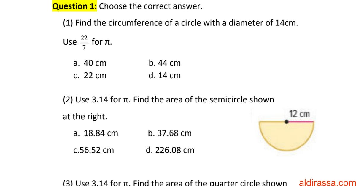مراجعة نهائية رياضيات منهج إنجليزي الصف السابع الفصل الثالث