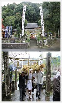 asakurabunka (11)
