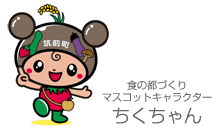 chikuzen_char