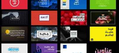 Arabic Titles