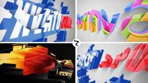 Realistic Cascading 3D Logo