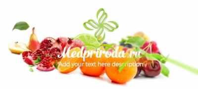 Healthy Food Opener
