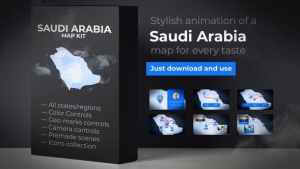 Saudi Arabia Map - Kingdom of Saudi Arabia Map Kit