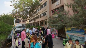 El Tawfik Schule