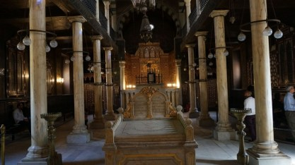 Old Cairo - Synagoge