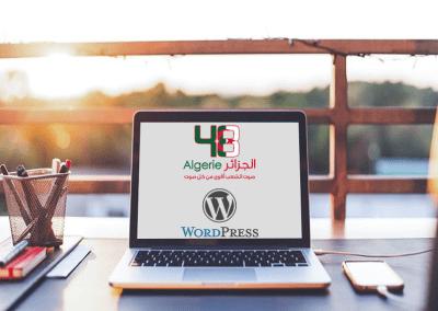 Algeria 48 WordPress development