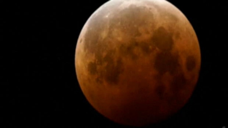 Moon In Shadow?