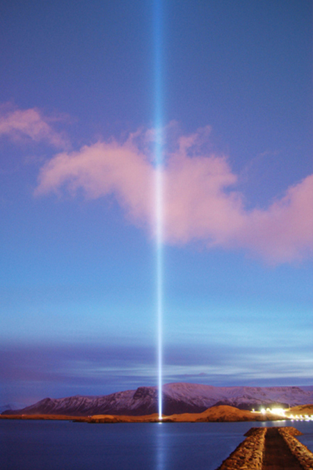 Imagine Peace Memorial