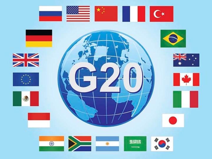 ما هى مجموعة العشرين