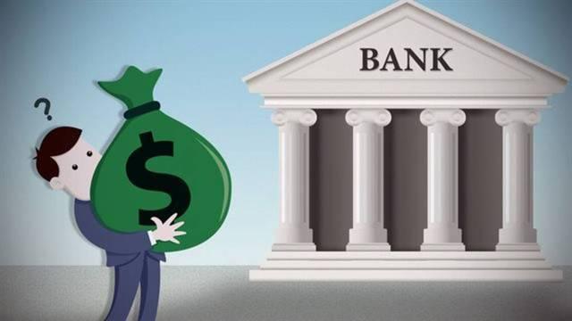 ما هو البنك وكيف يعمل وما هى خدماتة