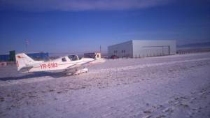 Aircraft Sale ICP Amigo