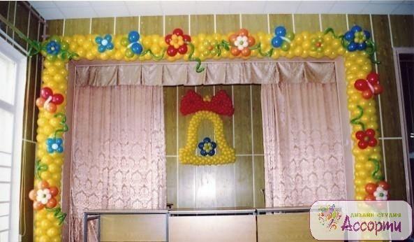 aerodesign.dp.ua | Украшение воздушными шарами на ...