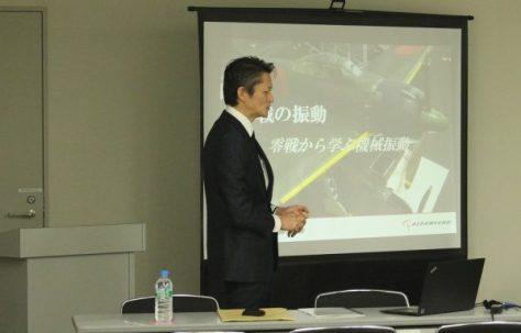 seminar20150912b