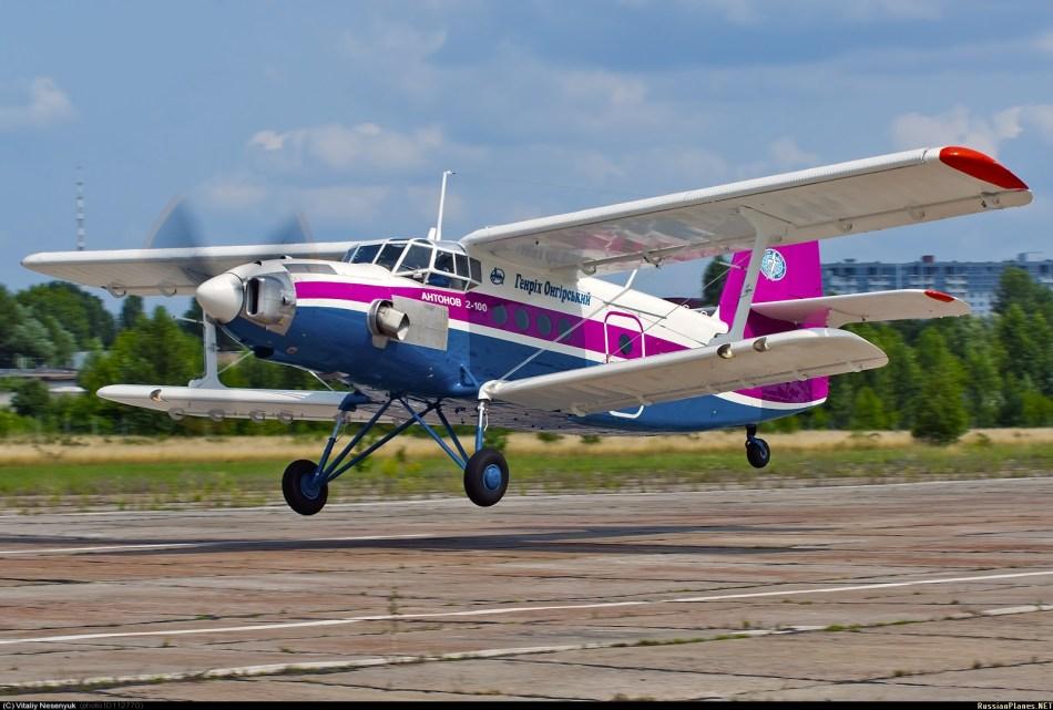 Antonov An−2−100